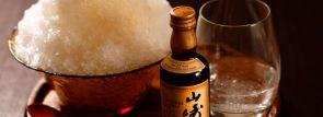 """日本でここだけでしか味わえない""""ウイスキーかき氷"""" 京都の夜に新登場"""