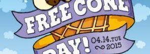 【ベン&ジェリーズ】今年もやってきた!アイスクリーム無料配布「フリーコーンデー」4/14開催!