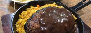 東京・八丁堀の肉ランチ5選!~牛タン・鉄板焼き・洋食屋さんのハンバーグなど