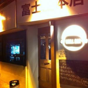 富士屋本店グリルバー「三軒茶屋のお洒落ワインダイニング」