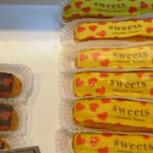 スカイツリーでカワイイ雑貨なら。サマンサタバサのギフト向け新ブランドがオープン!