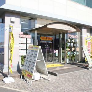 賃貸のマサキ_外観(尼ヶ辻店)