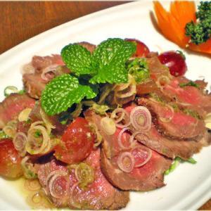 牛肉のたたきとブドウのサラダ
