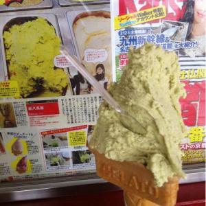 京都アイスクリーム・ソフトクリーム・ジェラートが美味しいお店