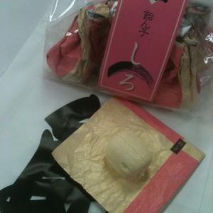 金沢お土産おすすめ~お菓子・雑貨など~