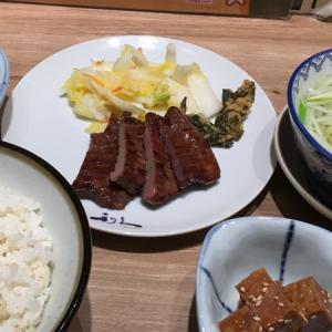 仙臺 たんや利久 東京駅店>