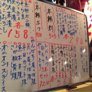 【お花見情報】上野で花見のあとに行きたい居酒屋5選