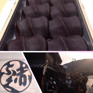 おかげ横丁お土産おすすめ~お菓子・雑貨・小物~