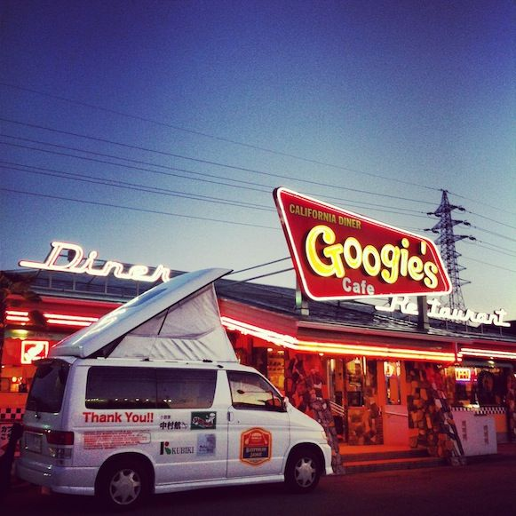 9都道府県27店舗目 長野Googie's Cafe南長野店