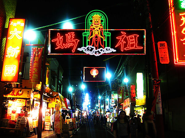 横浜中華街 イルミネーション(2018春節燈花)