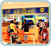KID-O-KID 川崎ルフロン店(キドキド)