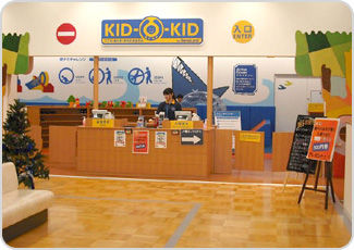 KID-O-KID カインズモール名古屋みなと店(キドキド)