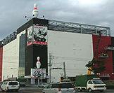 ラウンドワンスタジアム 鹿児島宇宿店(スポッチャ)