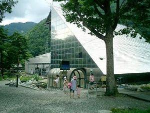 大町エネルギー博物館