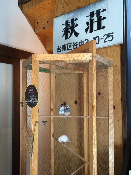 HAGI CAFE(ハギカフェ)
