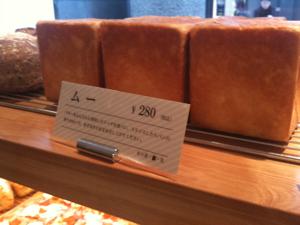 パンとエスプレッソとムーと。