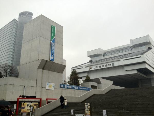 【改修工事のため2017年10月1日より休館】江戸東京博物館