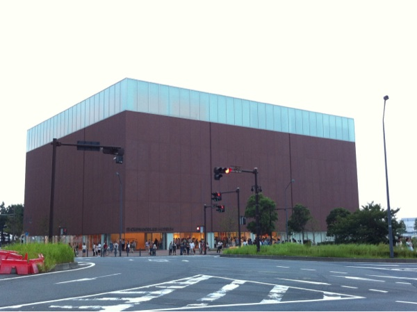 カップヌードルミュージアム(CUPNOODLES MUSEUM)