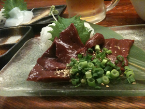 金ちゃん家 錦糸町店
