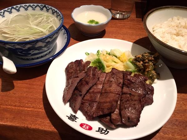 【大阪初】味の牛たん 喜助 大阪うめきた店