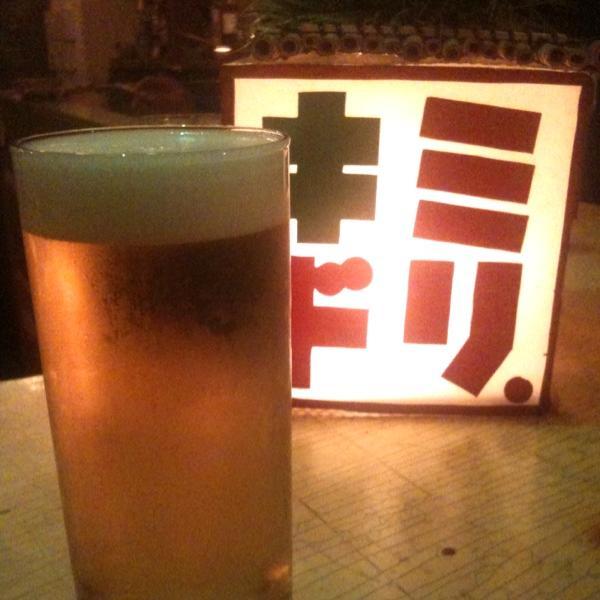 [立ち飲み・日本のクラフトビール]キミドリ