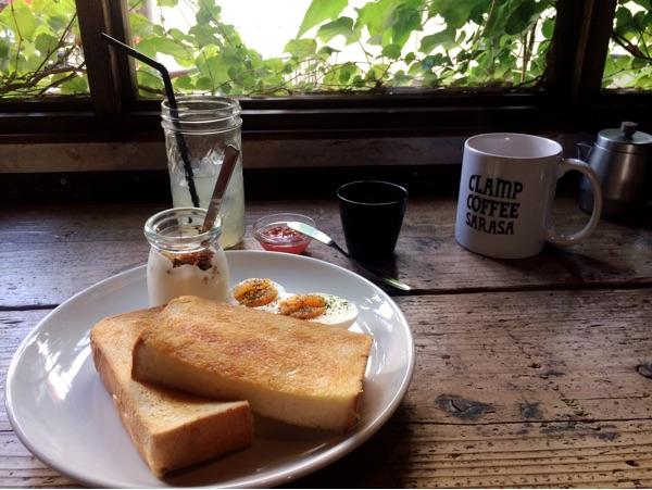 CLAMP COFFEE SARASA(クランプコーヒーサラサ)