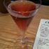 はせがわ酒店 表参道ヒルズ店。微紅という名前のスパークリング日本酒だって。