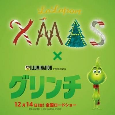 ららぽーとTOKYO-BAY イルミネーション 2017