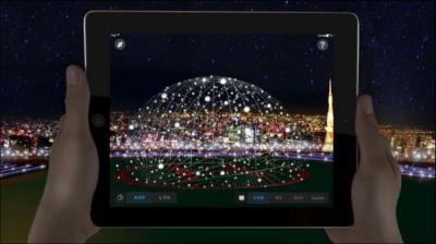 六本木ヒルズ展望台東京シティビュー 天空のクリスマス2017(星空のイルミネーション)