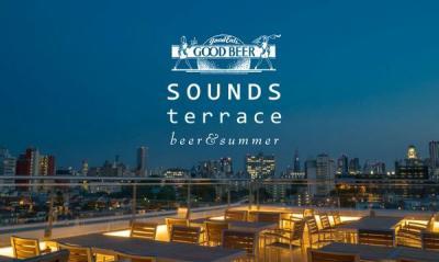 高田馬場サウンズ テラス (SOUNDS terrace)