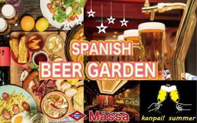 スペインバル Massa(マッサ)