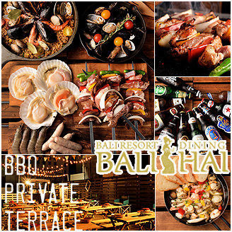 BALI HAI 栄店 屋上ビアガーデン BBQ PRIVATE TERRACE