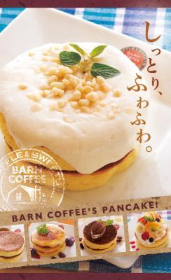 BARN COFFEE 静岡函南店