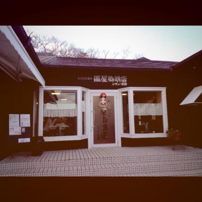 備屋珈琲店 伊豆高原店