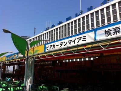 ビアガーデン マイアミ 名古屋三越栄店