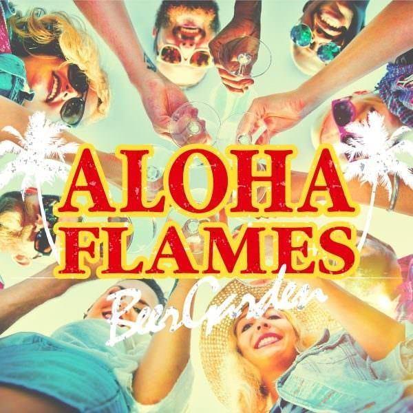 ビアガーデン ALOHA FLAMES 新宿店