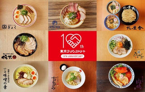 東京駅八重洲口地下に人気8店舗が集まる「東京ラーメンストリート」
