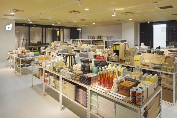 d47 design travel store(ディ ヨンナナ デザイントラベルストア)