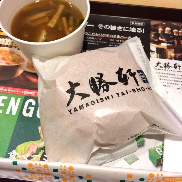 大勝軒元祖つけ麺バーガー(並)…650円@ロッテリア ディアモール大阪店