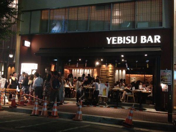 YEBISU BAR 銀座コリドー街店繁盛してるね!
