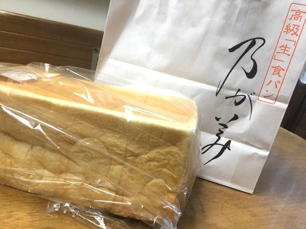 乃が美はなれ姫路駅前販売店(*´ڡ`●)食パン好きにはたまらない✩やっぱり焼かずにこのまま食べるのが一番好き✩✩✩